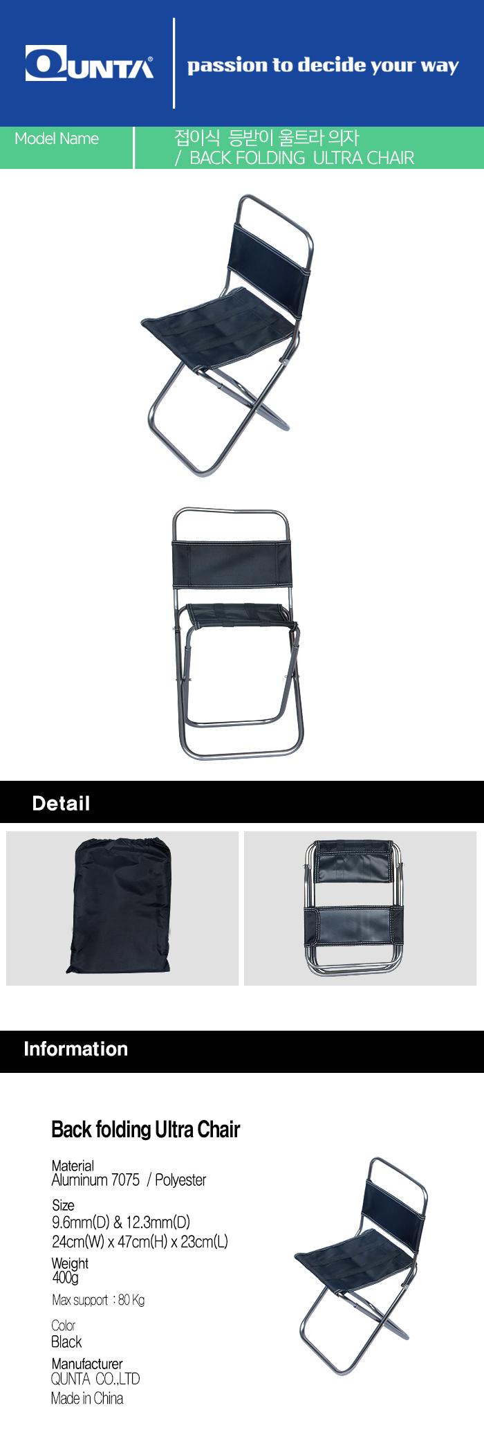 쿤타 낚시 캠핑 등산 미니 접이식 휴대 의자 쿤타 BBQ체어