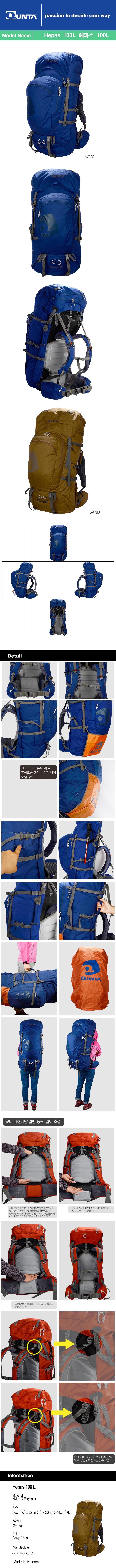 쿤타 헤파스 100 대형 등산 백패킹 배낭 미니멀 캠핑 백팩