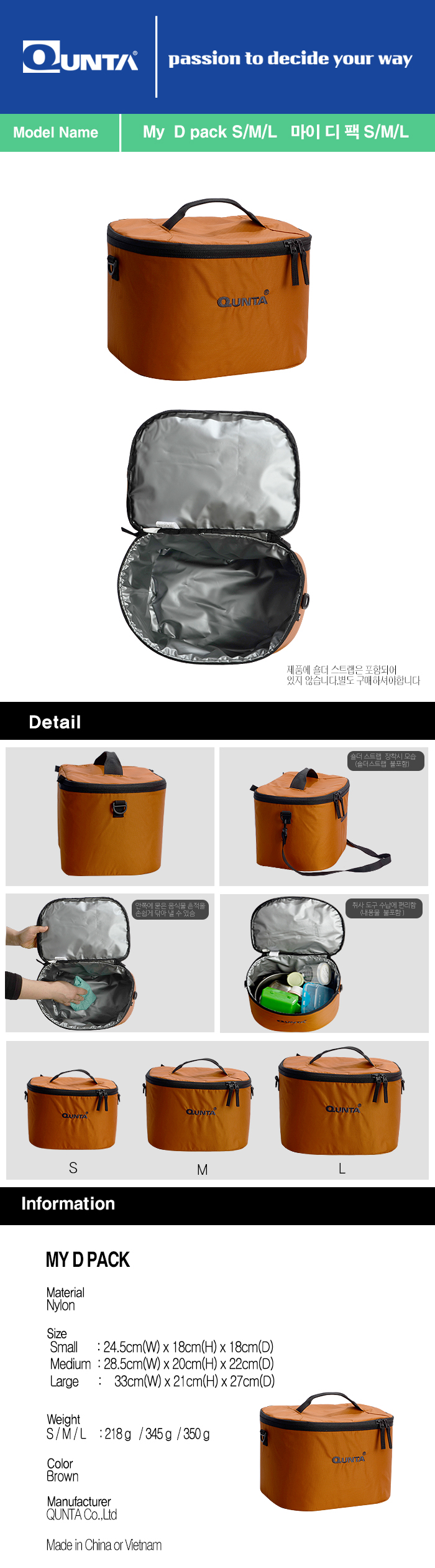 쿤타 마이 디팩 배낭정리 쿨러 보온 보냉 방수 소풍 가방