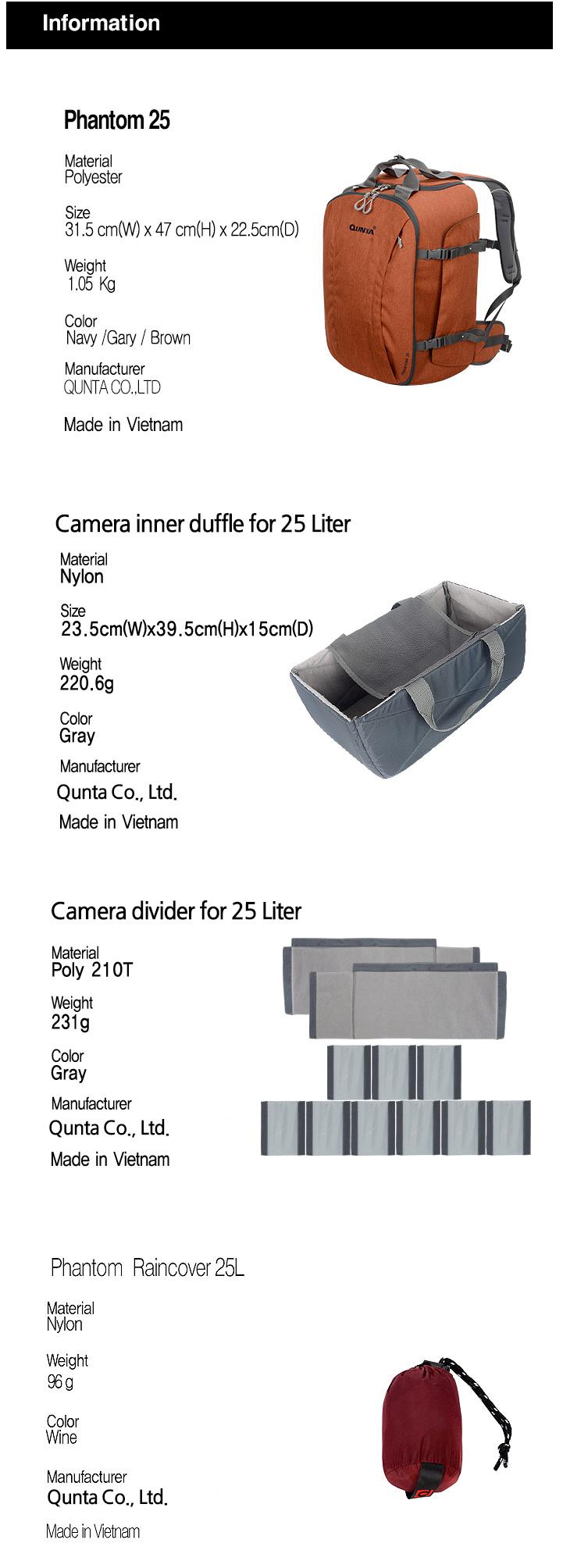 쿤타 카메라 팬텀 25L 이너더플 디바이더포함 분리사용가능
