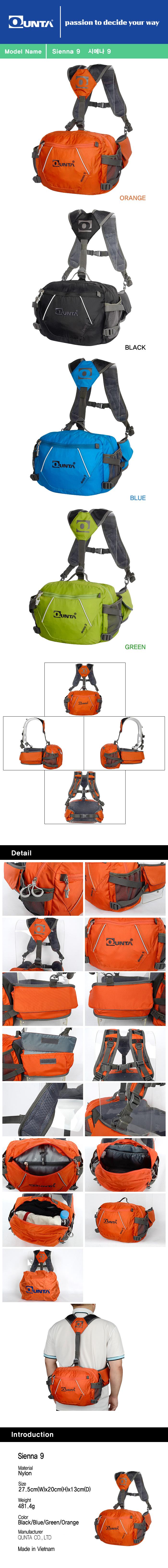 쿤타 시에나 9 자전거 등산 여행 힙색 가방 멜빵있음